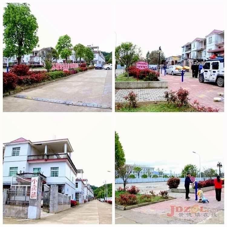 昌江区吕蒙乡从城中村到城中景的精彩蝶变