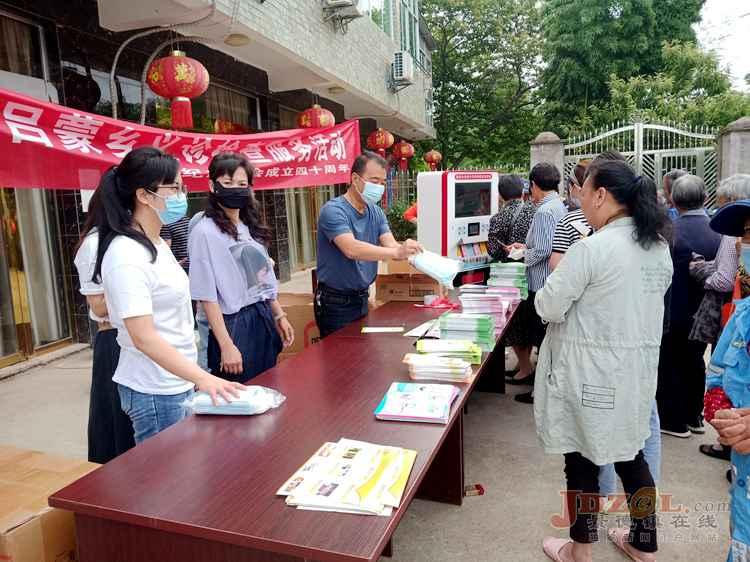 2020年健康教育志愿服务活动走进古城村
