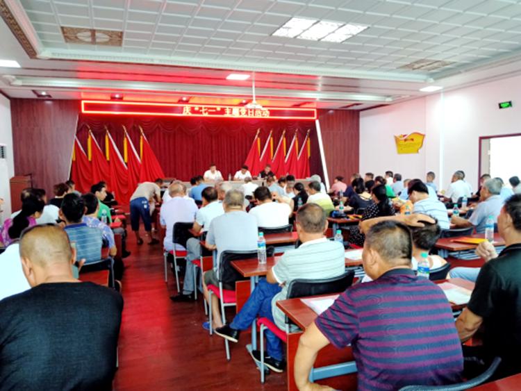 古城村召开党员大会、主题党日活动庆祝建党99周年